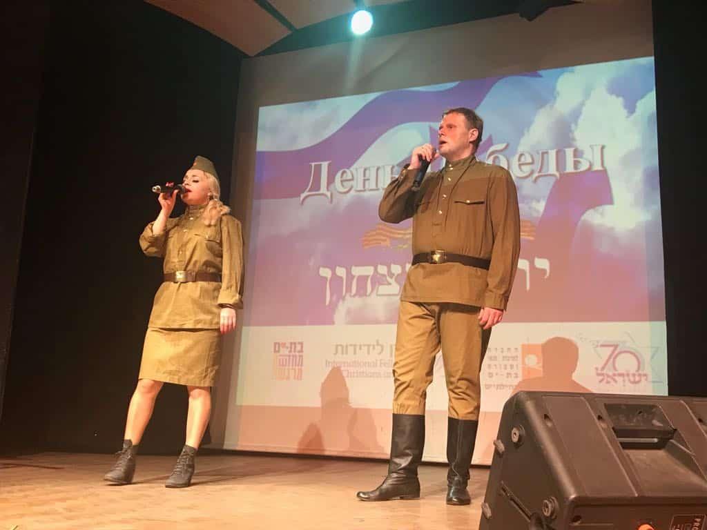 אירוע יום הניצחון- מריה טרלצקי