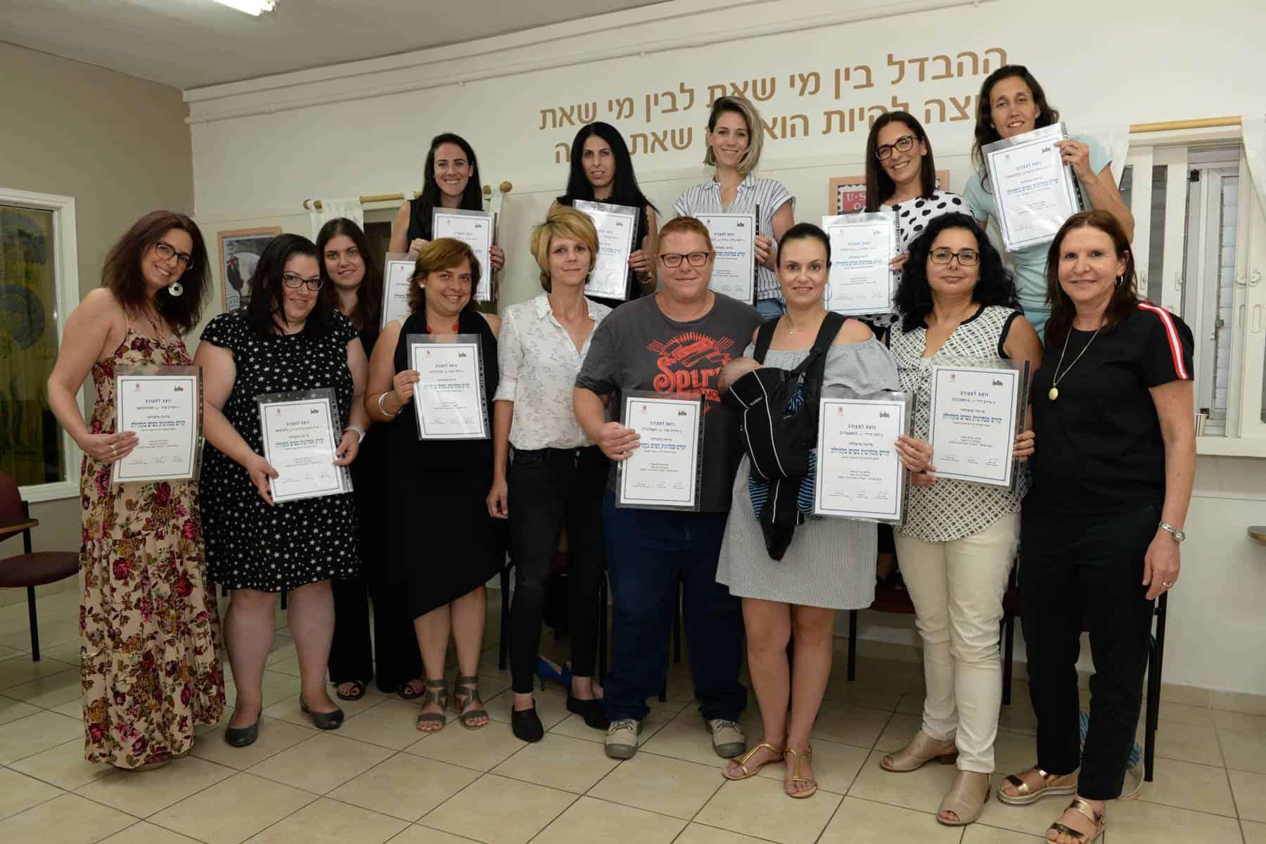 סיום מחזור שמיני של קורס מנהיגות נשים בקהילה. צילום-טל קירשנבאום