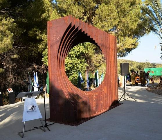 האנדרטה שעיצבו בוגרי היט חולון בלטרון, צילום: באדיבות היט חולון