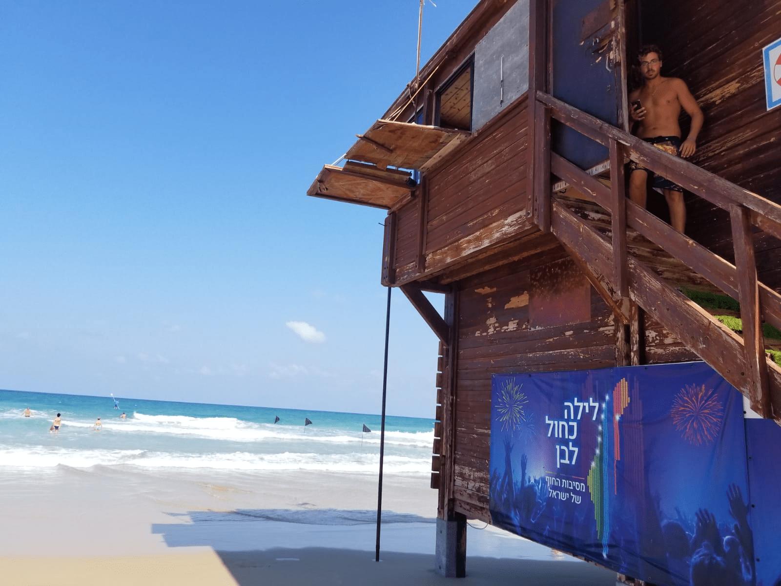 חוף בת ים, צילום: כנרת שמרוני