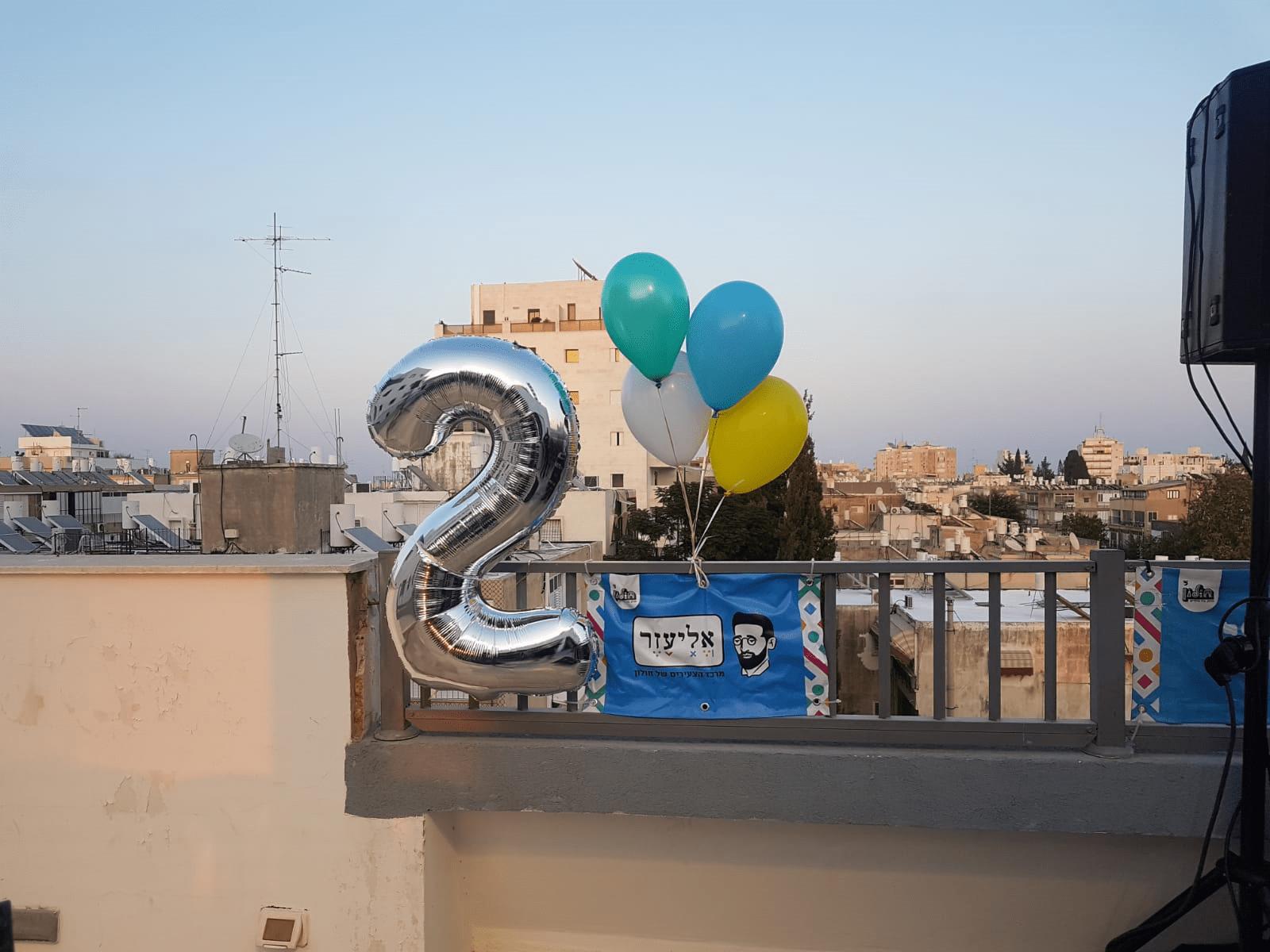 אליעזר-מרכז הצעירים של חולון חוגג שנתיים, צילום-עיריית חולון