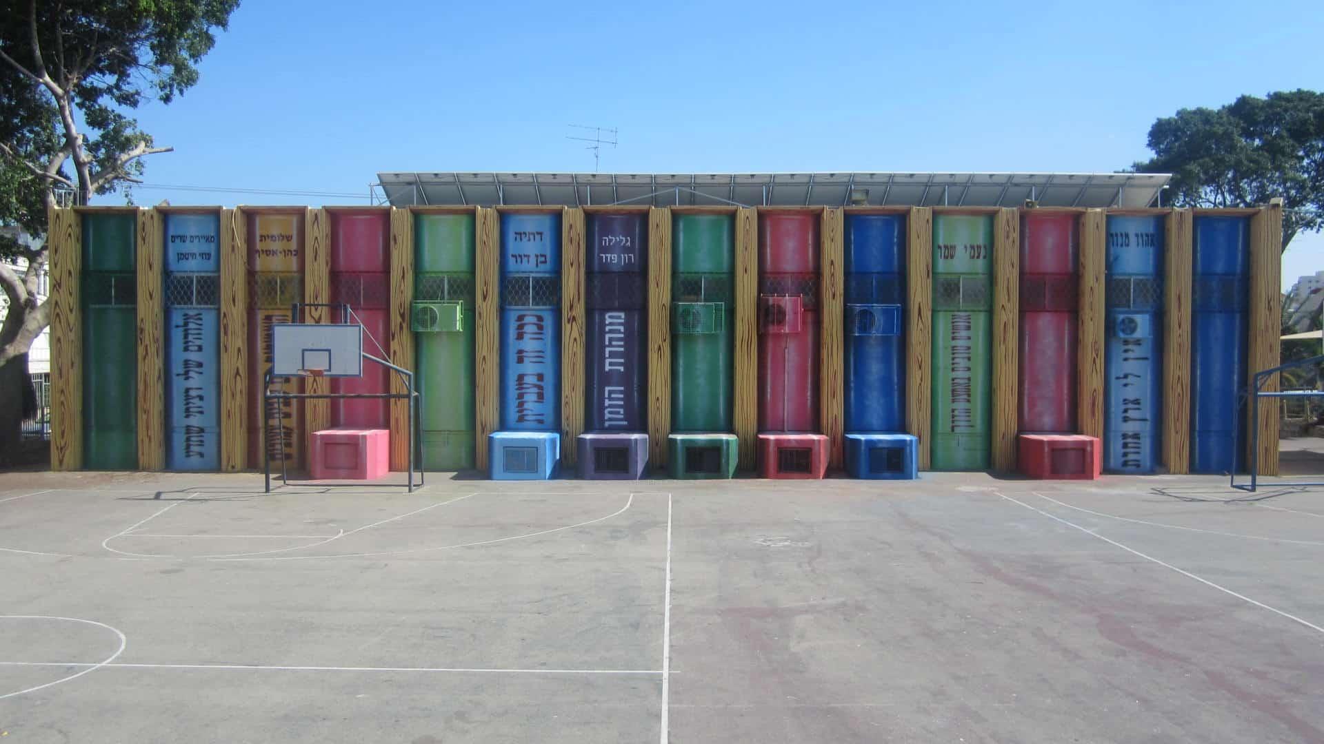 חזית אולם הספורט בבית ספר התבור בחולון