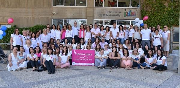 מנכל עיריית חולון יוסי סילמן ועובדי העירייה מצטלמים לציון חודש המודעות הבינלאומי לסרטן השד, 2018. צילום-טל קירשנבאום