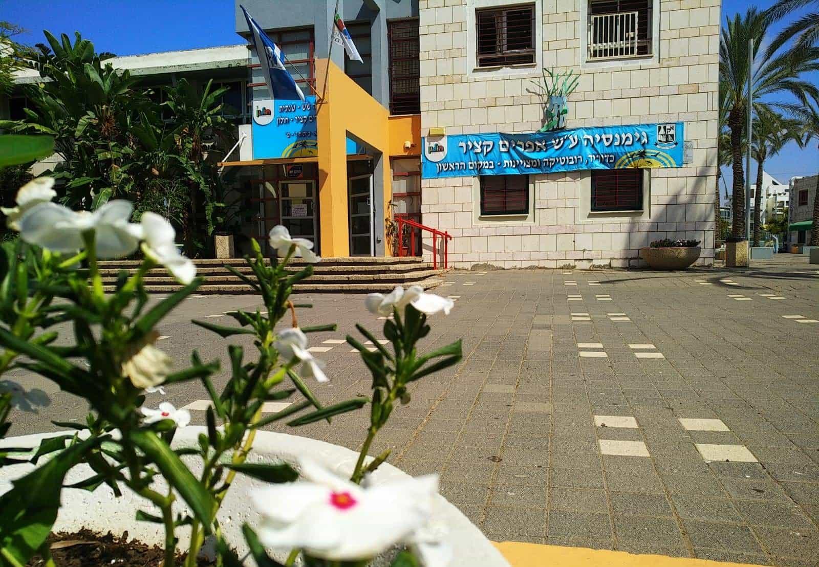 שדרוג המרחב הפתוח בגימנסיה קציר, צילום-עיריית חולון
