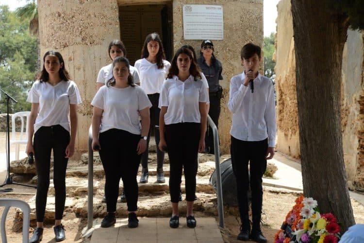 תלמידי בית ספר הרצוג